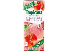 トロピカーナ シーズンズ・ベスト 手摘みさくらんぼ&濃厚ピーチ テイスト パック250ml