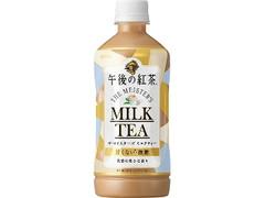 KIRIN 午後の紅茶 ザ・マイスターズ ミルクティー ペット500ml
