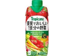 トロピカーナ 果実でおいしい1食分の野菜 ストロベリーテイスト パック330ml