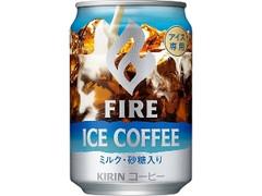 KIRIN ファイア アイスコーヒー 缶280g
