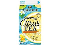 KIRIN 午後の紅茶 サマーシトラスティー パック500ml