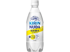 KIRIN ヌューダ スパークリング レモン
