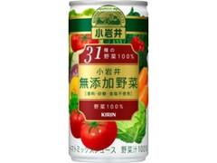 小岩井 無添加野菜 31種の野菜 100% 缶190g