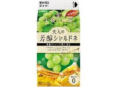 KIRIN 午後の紅茶 大人の芳醇シャルドネ パック500ml