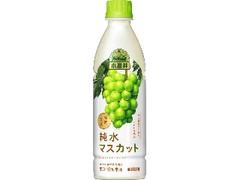 小岩井 純水マスカット ペット430ml