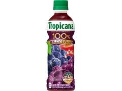 トロピカーナ 100% 濃厚ぶどうブレンド ペット330ml