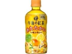 KIRIN 午後の紅茶 あたたかい レモンティー ペット400ml