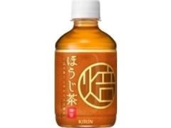 KIRIN ほうじ茶 ペット280ml