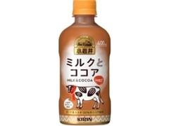 小岩井 ミルクとココア ホット ペット400ml