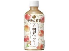 KIRIN 午後の紅茶 白桃杏仁ティー ペット400ml