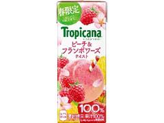 トロピカーナ シーズンズ・ベスト ピーチ&フランボワーズテイスト パック250ml