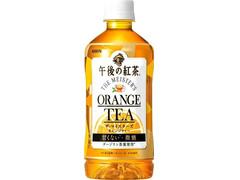 KIRIN 午後の紅茶 ザ・マイスターズ オレンジティー