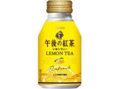 KIRIN 午後の紅茶 レモンティー 缶280g