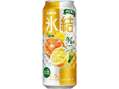 KIRIN 氷結 冬の柑橘スパークリング