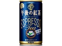 KIRIN 午後の紅茶 エスプレッソティー 微糖