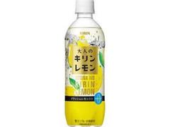 KIRIN 大人のキリンレモン ペット500ml