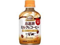 小岩井 ミルクとコーヒー ホット ペット280ml