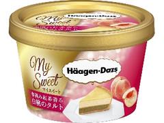 ハーゲンダッツ マイスイート 春摘み紅茶香る 白桃のタルト カップ101ml