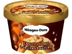ハーゲンダッツ デコレーションズ アーモンドキャラメルクッキー カップ88ml
