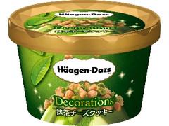 ハーゲンダッツ デコレーションズ 抹茶チーズクッキー カップ87ml