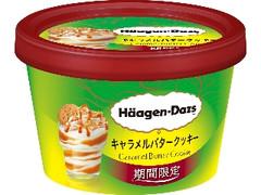 ハーゲンダッツ ミニカップ キャラメルバタークッキー カップ110ml