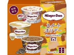 ハーゲンダッツ アソートボックス スイート ホリデー 木苺のミルクプディング・キャラメルラテ・クッキー&チョコレート