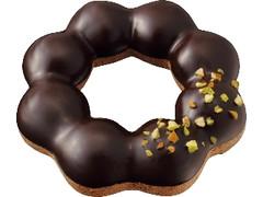 ミスタードーナツ ポン・デ・ヨロイヅカ・ダブルショコラ