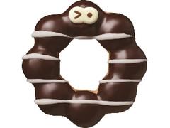 ミスタードーナツ チョコレート・ミイラマン
