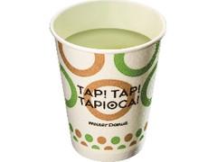 ミスタードーナツ タピオカ ホット抹茶ミルク