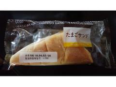 フジパン たまごサンド 袋1個