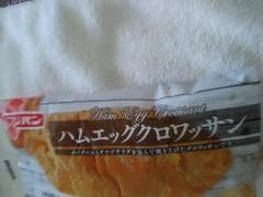フジパン ハムエッグクロワッサン 袋1個