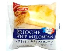 フジパン ブリオッシュホイップメロンパン 袋1個