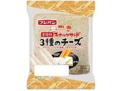フジパン スナックサンド 3種のチーズ 袋2個