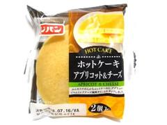 フジパン ホットケーキ アプリコット&チーズ 袋2個