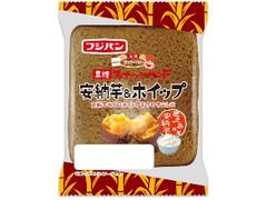 フジパン 黒糖スナックサンド 安納芋&ホイップ 袋2個