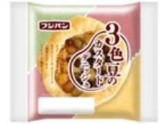 フジパン 3色豆のカスタードデニッシュ 袋1個