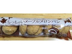 フジパン ちっちゃいメープルメロンパン 袋7個