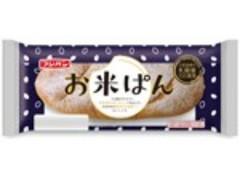 フジパン お米ぱん 袋1個
