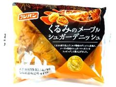フジパン くるみのメープルシュガーデニッシュ 袋1個