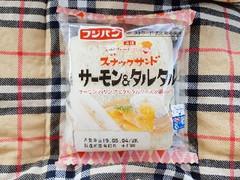 フジパン スナックサンド サーモン&タルタル 袋2個