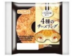 フジパン 4種のチーズリング 袋1個