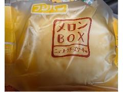 フジパン メロンBOX ニューヨークチーズケーキ味 袋1個