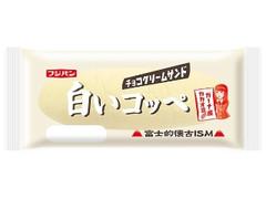フジパン 白いコッペ チョコクリームサンド 袋1個