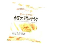 フジパン スナックサンド 赤皮かぼちゃサラダ 袋2個