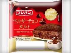 フジパン ベルギーチョコタルト 袋1個