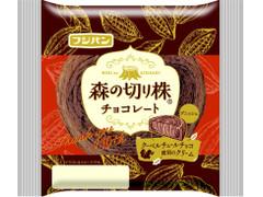 フジパン 森の切り株 チョコレート
