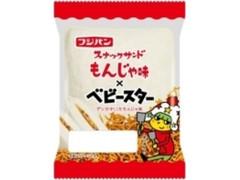 フジパン スナックサンド もんじゃ味×ベビースター 袋2個