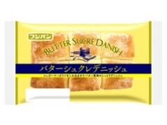 フジパン バターシュクレデニッシュ 袋1個