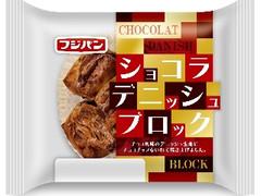 フジパン ショコラデニッシュブロック 袋1個