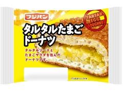 フジパン タルタルたまごドーナツ 袋1個